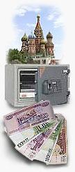 Стоимость услуг и накладные расходы на регистрацию АО
